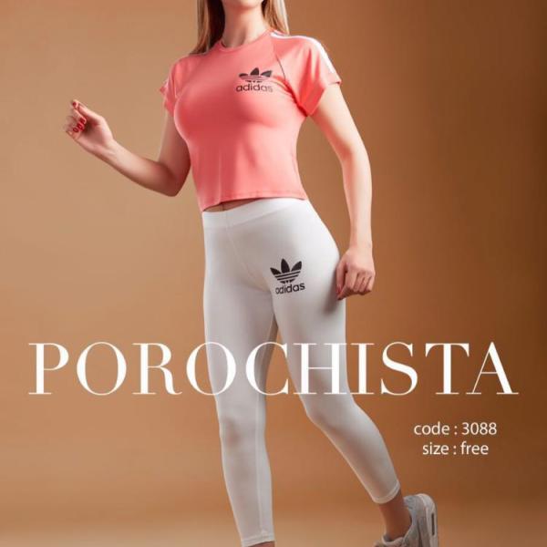 ست لباس ورزشی پروچیستا تیشرت و شلوار CODE3088