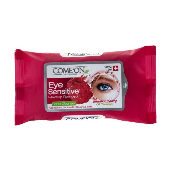 دستمال مرطوب پاک کننده آرایش چشم کامان مدل EYE SENSITIVE